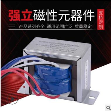低频变压器QLD-6636220-03卧式控制变压器电源变压器厂家直销