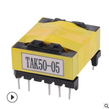高频变压器QLK-PQ26-88立式电源开关 EE型变压器厂家直销