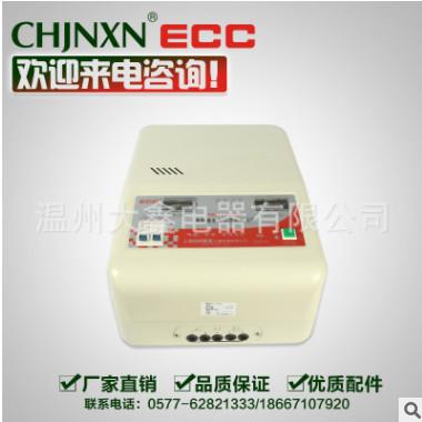 TSD-5000VA单相全自动交流稳压器5000W 家用壁挂式稳压器 220V
