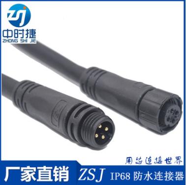M12-4芯螺牙对接注塑式连接器 螺纹对接公母接头线 深水连接器