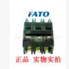 FATO/华通DZ12-3P 10A20A30A40A60A小型断路器 三相空气开关正品
