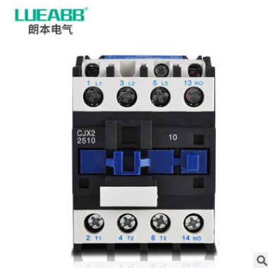 LUEABB家用交流接触器 CJX2-2510低压接触器 小型接触器220v