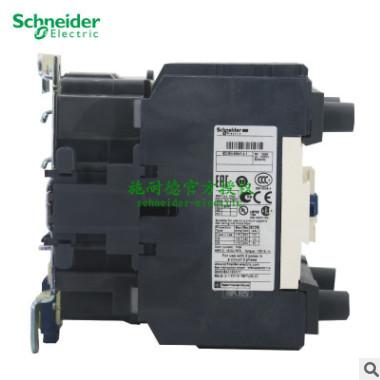 原厂正品施耐德四极交流接触器LC1D80008E7 AC48V 80A