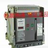 正泰供应NA1-2000 3P 全系列 固定式 抽屉式 万能式断路器 正品