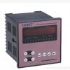 正泰NWKL1 4/6 380V智能型低压无功补偿控制器 量大优惠 保证正品