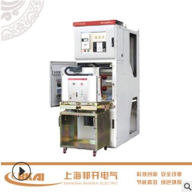 KYN28-12金属铠装中置移开式开关设备 高压开关柜 厂家直销