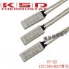供应韩国SEKI微型热保护器/温控开关ST-22 40-130度 常开常闭