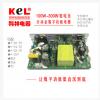 TPA3116|TAS5711TDA8920|8950|100W-300W宽电压数字D类功放电源板