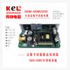 TPA3250|3255NXP8950|8954|200-400W宽电压数字D类功放专用电源板