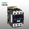 YQWL交流接触器CJX2-5011 万联电器正品银触点低压接触器