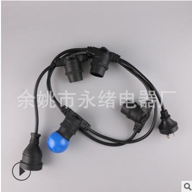 室外电器灯串线 E27灯头线 无氧铜澳规防水灯串线 可加工定制