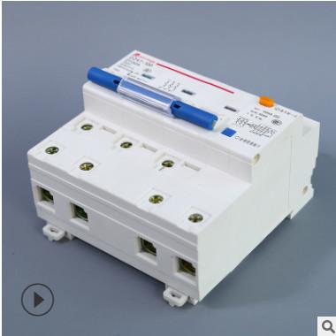 厂家货源漏电保护器 触电保护开关 漏电保护器空开断路器