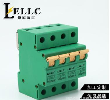浪涌保护器前端专用后备保护器 LCSCB-20防雷器配件 电源保护器