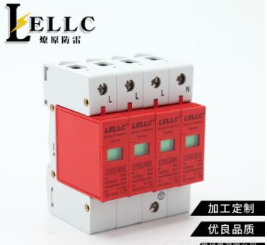 长期有货 防雷击电涌保护器 LYD2-B级 LYD2-B80浪涌保护器