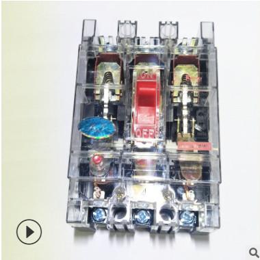 空气开关断路器 手柄操作透明塑壳式空开断路器DZ15-100/390
