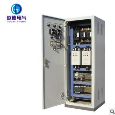 消防电气控制装置 低压自动巡检消防自动巡检柜 数字智能消防