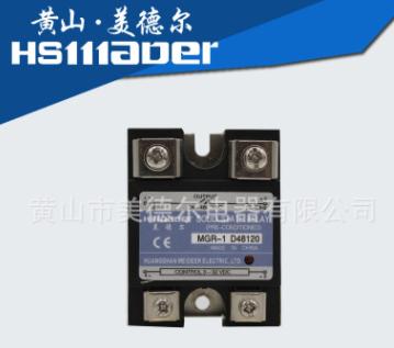 厂家直销单相增强型直流控交流固态继电器MGR-1 V48100