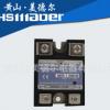厂家直销单相增强型直流控交流固态继电器MGR-1 A4860