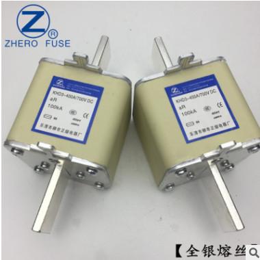 正熔KHD3-630A 700A 800A 900A 1000A/DC700V直流熔断器纯银熔丝