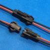 红黑SM-2p对接线端子线 公母对接连接线