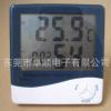 厂家直销HTC-1温湿度计 多功能精密温湿度计 数字式温湿度计