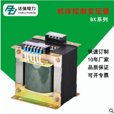 厂家直销交流隔离变压器BK1000VA机床控制变压器单相控制变压器