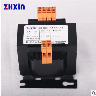 浙鑫机床变压器jbk5-800va单相控制变压器雕刻机隔离变压器定制