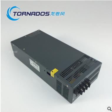 12V80A大功率开关电源S-1000-12开关电源机械设备电源工业电源