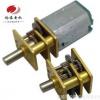 厂家直销蒸汽直发梳减速电机水泵,轴套,轴承智能锁电子锁电机