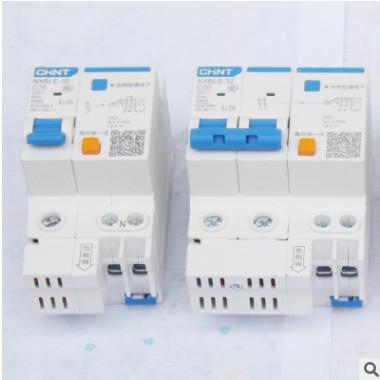 手动小型漏电断路器 终端配电断路器 多款正泰断路器任选
