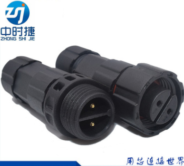 ZSJ供应线缆防水连接器电缆配套接头一公一母2*1平方电源防水接头