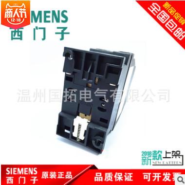 正品 苏州西门子 接触器 3TF4122-0X 3TF4122 型号齐全 现货供应