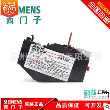 供应 正品 西门子 热继电器 3UA5040-0K 3UA5040 型号齐全 现货