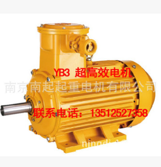YB3系列隔爆型三相异步电动机、YB3 132S-4 5.5KW