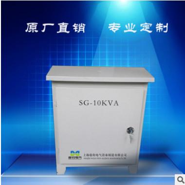 厂家专业供应变压器 户外防水隔离变压器 三相变压器