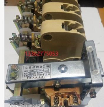 原装上海人民 上海华通CJ12-150/3交流接触器 CJ12B-150/3