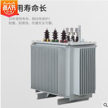 S10系列油浸式非晶合金铁芯配电变压器 电力配电变压器