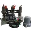 专业生产ZW32-12F智能分界开关(带独立零序保护)功能