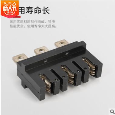 一次动插件 插头 插座 主电路接插件 CZT2 CZC3B