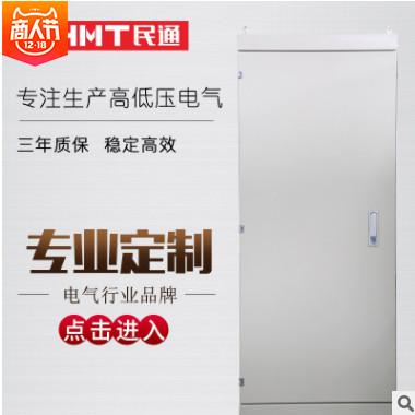 动力配电柜XL-21低压配电柜低压交流配电柜成套开关柜非标定制