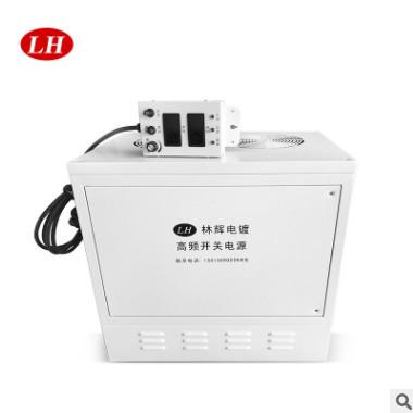 厂家直销整流机 氧化电源 电镀电源 高频电源 整流器12V/3000A