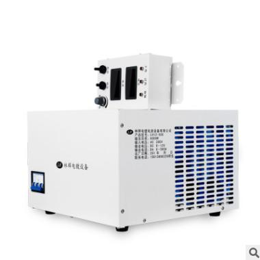 厂家直销电镀电源 整流机 高频整流机 电解电源 电泳机18V/500A