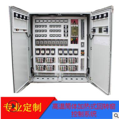 厂家直销 按需定制 高温筒体加热式回转窑控制系统PLC变频控制柜