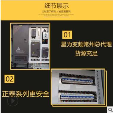 厂家直销 非标定制 GFZL850L造粒机组控制系统 变频器控制 工控柜