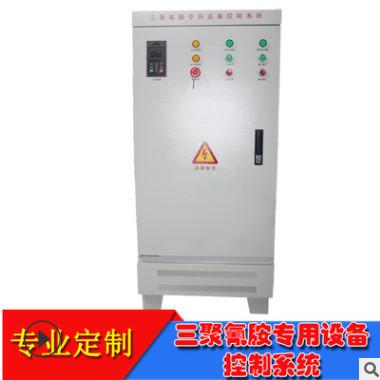 厂家直销 按需定制 三聚氰胺专用设备控制系统 变频器控制工控柜
