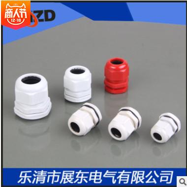 供应环保PG7电缆接头, 电缆防水接头, 防水接头 固定头, 葛兰头,
