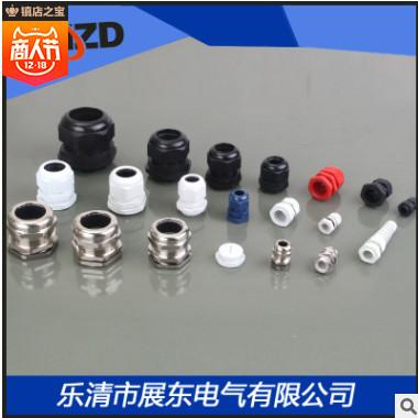 供应PG7 防水接头 金属电缆接头 塑料电缆接头 电缆接头 填料函