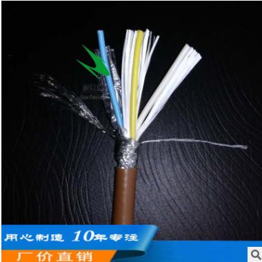 3芯20AWG三菱通讯控制cc-link总线现货销售质量可靠品牌优良