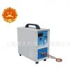 【专业供应】高频感应钎焊机 上海高频机 高频15KW加热机