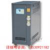 波达水冷式冷水机PTLC-06W工业冷水机设备制冷设备包邮